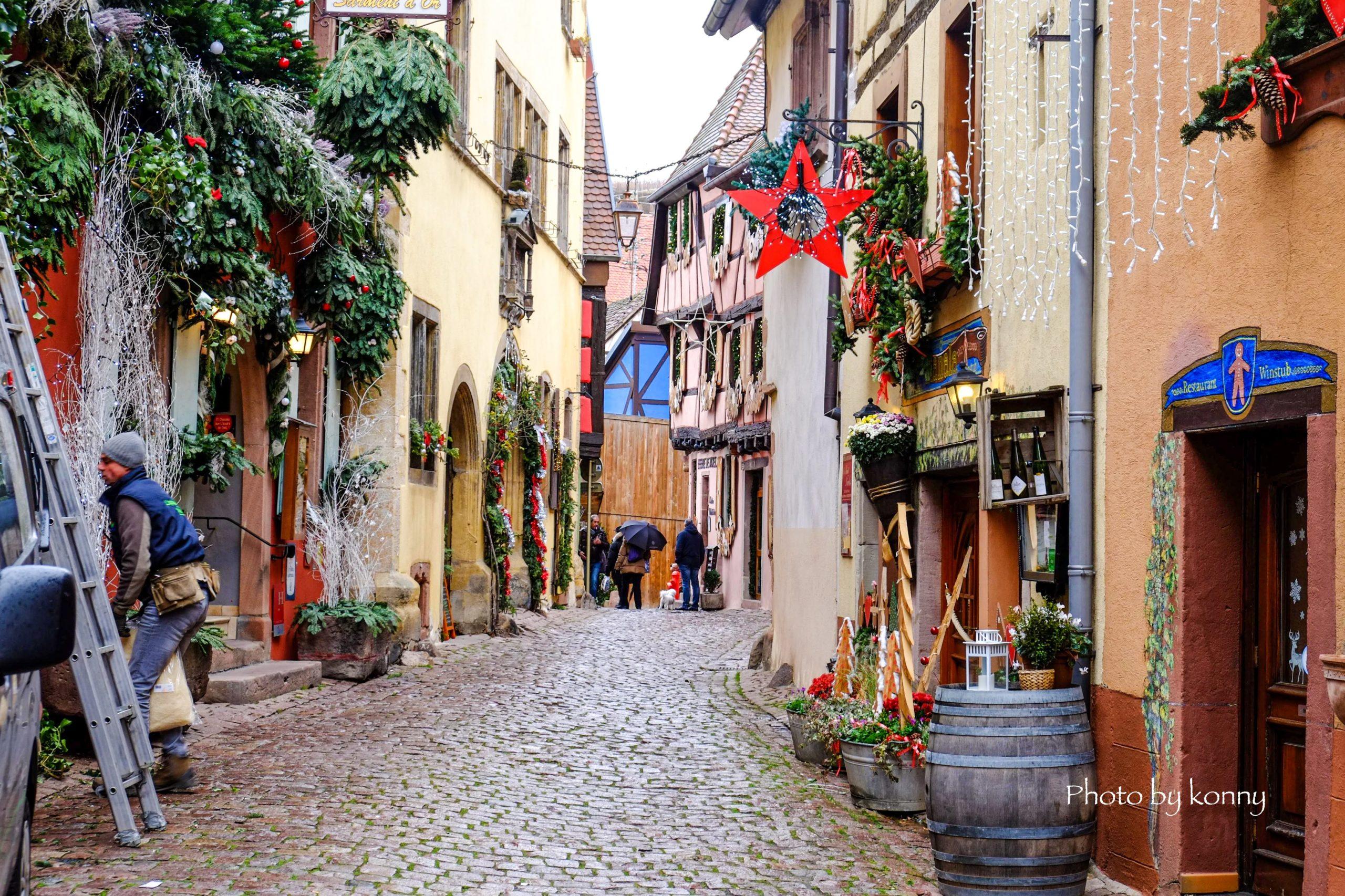 フランス 最も美しい村 リクヴィル